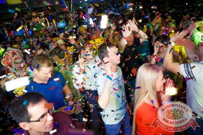 «Дыхание ночи»: русская вечеринка «Matreshka Party», 16 июня 2018 - Ресторан «Максимилианс» Казань - 34