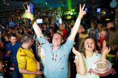 «Дыхание ночи»: русская вечеринка «Matreshka Party», 16 июня 2018 - Ресторан «Максимилианс» Казань - 35