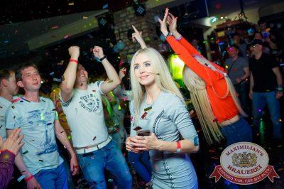 «Дыхание ночи»: русская вечеринка «Matreshka Party», 16 июня 2018 - Ресторан «Максимилианс» Казань - 37