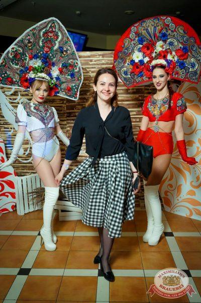 «Дыхание ночи»: русская вечеринка «Matreshka Party», 16 июня 2018 - Ресторан «Максимилианс» Казань - 4