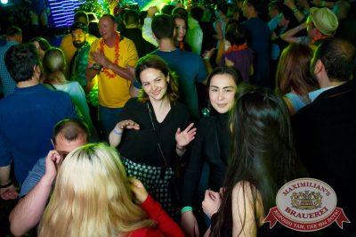 «Дыхание ночи»: русская вечеринка «Matreshka Party», 16 июня 2018 - Ресторан «Максимилианс» Казань - 41
