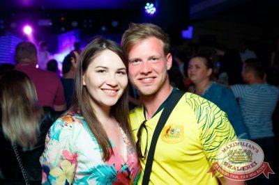 «Дыхание ночи»: русская вечеринка «Matreshka Party», 16 июня 2018 - Ресторан «Максимилианс» Казань - 47