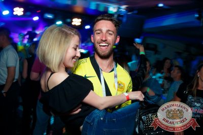 «Дыхание ночи»: русская вечеринка «Matreshka Party», 16 июня 2018 - Ресторан «Максимилианс» Казань - 48