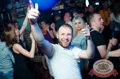 «Дыхание ночи»: русская вечеринка «Matreshka Party», 16 июня 2018 - Ресторан «Максимилианс» Казань - 51