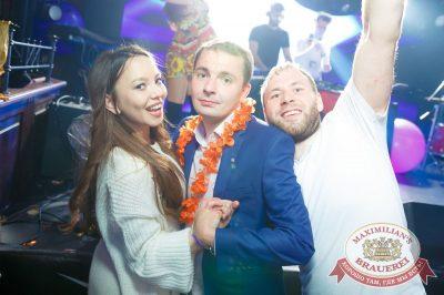«Дыхание ночи»: русская вечеринка «Matreshka Party», 16 июня 2018 - Ресторан «Максимилианс» Казань - 53