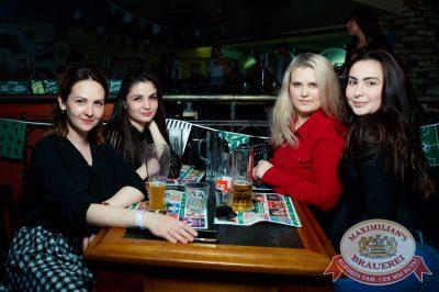 «Дыхание ночи»: русская вечеринка «Matreshka Party», 16 июня 2018 - Ресторан «Максимилианс» Казань - 56