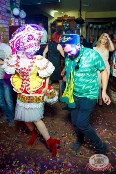 «Дыхание ночи»: русская вечеринка «Matreshka Party», 16 июня 2018 - Ресторан «Максимилианс» Казань - 58