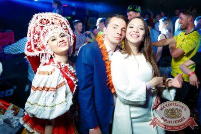 «Дыхание ночи»: русская вечеринка «Matreshka Party», 16 июня 2018 - Ресторан «Максимилианс» Казань - 59