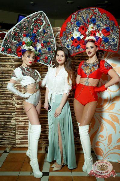«Дыхание ночи»: русская вечеринка «Matreshka Party», 16 июня 2018 - Ресторан «Максимилианс» Казань - 6