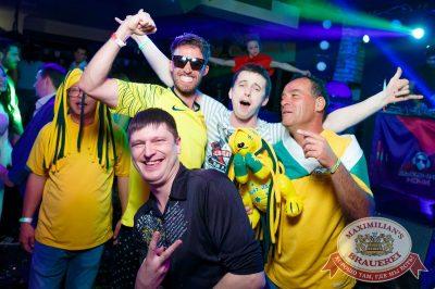 «Дыхание ночи»: русская вечеринка «Matreshka Party», 16 июня 2018 - Ресторан «Максимилианс» Казань - 63