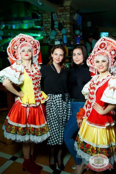 «Дыхание ночи»: русская вечеринка «Matreshka Party», 16 июня 2018 - Ресторан «Максимилианс» Казань - 66
