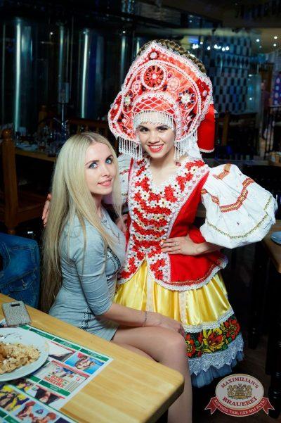 «Дыхание ночи»: русская вечеринка «Matreshka Party», 16 июня 2018 - Ресторан «Максимилианс» Казань - 68