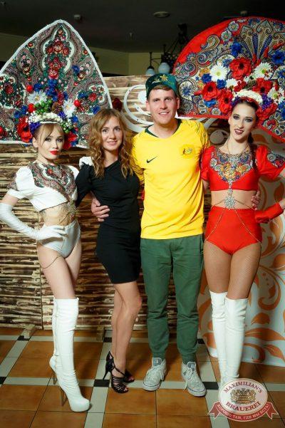 «Дыхание ночи»: русская вечеринка «Matreshka Party», 16 июня 2018 - Ресторан «Максимилианс» Казань - 7
