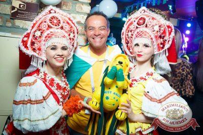 «Дыхание ночи»: русская вечеринка «Matreshka Party», 16 июня 2018 - Ресторан «Максимилианс» Казань - 70