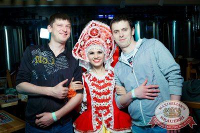 «Дыхание ночи»: русская вечеринка «Matreshka Party», 16 июня 2018 - Ресторан «Максимилианс» Казань - 71
