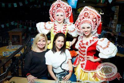 «Дыхание ночи»: русская вечеринка «Matreshka Party», 16 июня 2018 - Ресторан «Максимилианс» Казань - 74