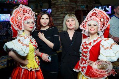 «Дыхание ночи»: русская вечеринка «Matreshka Party», 16 июня 2018 - Ресторан «Максимилианс» Казань - 75