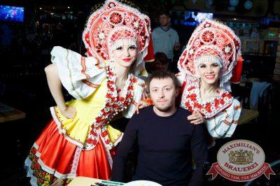 «Дыхание ночи»: русская вечеринка «Matreshka Party», 16 июня 2018 - Ресторан «Максимилианс» Казань - 76