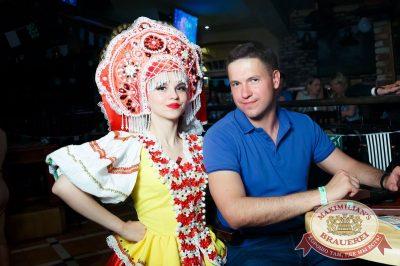 «Дыхание ночи»: русская вечеринка «Matreshka Party», 16 июня 2018 - Ресторан «Максимилианс» Казань - 77