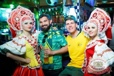 «Дыхание ночи»: русская вечеринка «Matreshka Party», 16 июня 2018 - Ресторан «Максимилианс» Казань - 78