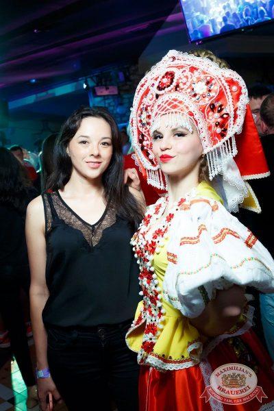 «Дыхание ночи»: русская вечеринка «Matreshka Party», 16 июня 2018 - Ресторан «Максимилианс» Казань - 79