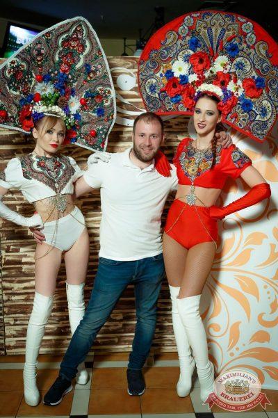«Дыхание ночи»: русская вечеринка «Matreshka Party», 16 июня 2018 - Ресторан «Максимилианс» Казань - 8