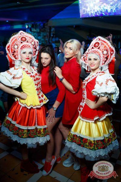 «Дыхание ночи»: русская вечеринка «Matreshka Party», 16 июня 2018 - Ресторан «Максимилианс» Казань - 80