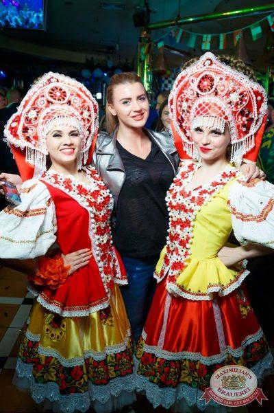 «Дыхание ночи»: русская вечеринка «Matreshka Party», 16 июня 2018 - Ресторан «Максимилианс» Казань - 81