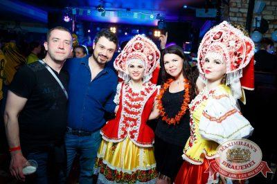 «Дыхание ночи»: русская вечеринка «Matreshka Party», 16 июня 2018 - Ресторан «Максимилианс» Казань - 83