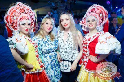 «Дыхание ночи»: русская вечеринка «Matreshka Party», 16 июня 2018 - Ресторан «Максимилианс» Казань - 84