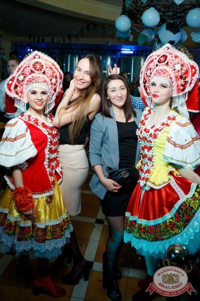 «Дыхание ночи»: русская вечеринка «Matreshka Party», 16 июня 2018 - Ресторан «Максимилианс» Казань - 85