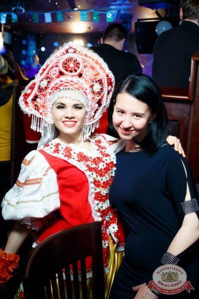 «Дыхание ночи»: русская вечеринка «Matreshka Party», 16 июня 2018 - Ресторан «Максимилианс» Казань - 86