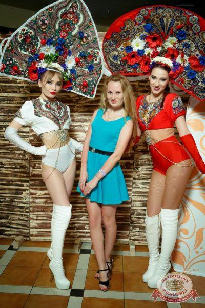 «Дыхание ночи»: русская вечеринка «Matreshka Party», 16 июня 2018 - Ресторан «Максимилианс» Казань - 9