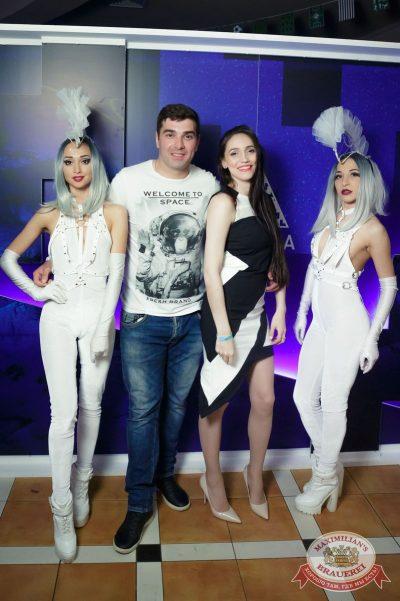 «Дыхание ночи»: Record White Party. Dj Cosmo & Skoro, 22 июня 2018 - Ресторан «Максимилианс» Казань - 12