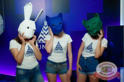 «Дыхание ночи»: Record White Party. Dj Cosmo & Skoro, 22 июня 2018 - Ресторан «Максимилианс» Казань - 13