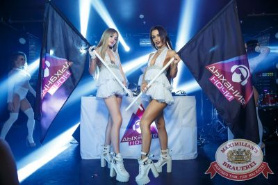 «Дыхание ночи»: Record White Party. Dj Cosmo & Skoro, 22 июня 2018 - Ресторан «Максимилианс» Казань - 16