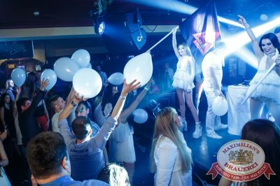«Дыхание ночи»: Record White Party. Dj Cosmo & Skoro, 22 июня 2018 - Ресторан «Максимилианс» Казань - 17