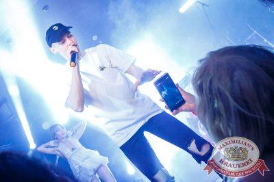 «Дыхание ночи»: Record White Party. Dj Cosmo & Skoro, 22 июня 2018 - Ресторан «Максимилианс» Казань - 18