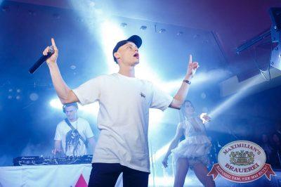 «Дыхание ночи»: Record White Party. Dj Cosmo & Skoro, 22 июня 2018 - Ресторан «Максимилианс» Казань - 20