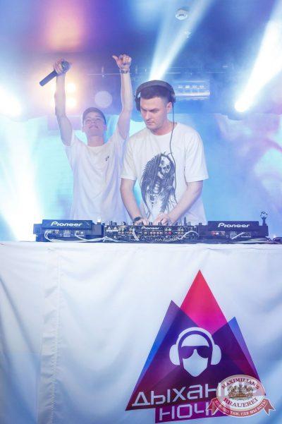 «Дыхание ночи»: Record White Party. Dj Cosmo & Skoro, 22 июня 2018 - Ресторан «Максимилианс» Казань - 22