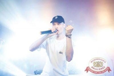 «Дыхание ночи»: Record White Party. Dj Cosmo & Skoro, 22 июня 2018 - Ресторан «Максимилианс» Казань - 23