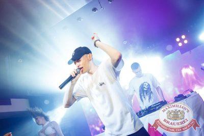«Дыхание ночи»: Record White Party. Dj Cosmo & Skoro, 22 июня 2018 - Ресторан «Максимилианс» Казань - 24