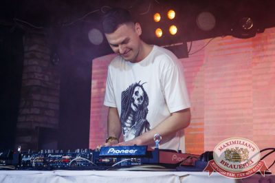 «Дыхание ночи»: Record White Party. Dj Cosmo & Skoro, 22 июня 2018 - Ресторан «Максимилианс» Казань - 25