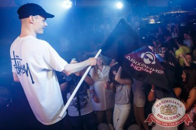 «Дыхание ночи»: Record White Party. Dj Cosmo & Skoro, 22 июня 2018 - Ресторан «Максимилианс» Казань - 26