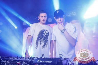 «Дыхание ночи»: Record White Party. Dj Cosmo & Skoro, 22 июня 2018 - Ресторан «Максимилианс» Казань - 27