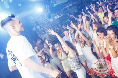 «Дыхание ночи»: Record White Party. Dj Cosmo & Skoro, 22 июня 2018 - Ресторан «Максимилианс» Казань - 28