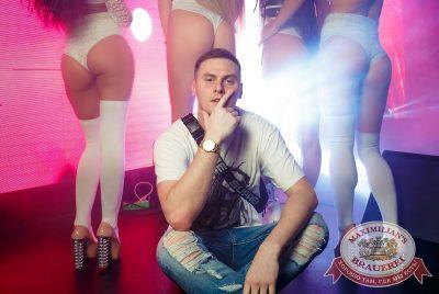 «Дыхание ночи»: Record White Party. Dj Cosmo & Skoro, 22 июня 2018 - Ресторан «Максимилианс» Казань - 31