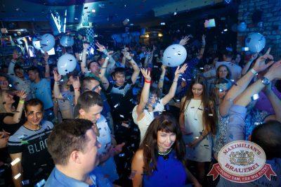 «Дыхание ночи»: Record White Party. Dj Cosmo & Skoro, 22 июня 2018 - Ресторан «Максимилианс» Казань - 32
