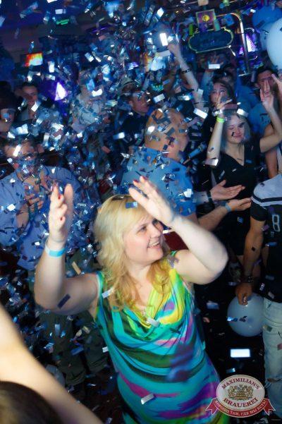 «Дыхание ночи»: Record White Party. Dj Cosmo & Skoro, 22 июня 2018 - Ресторан «Максимилианс» Казань - 33