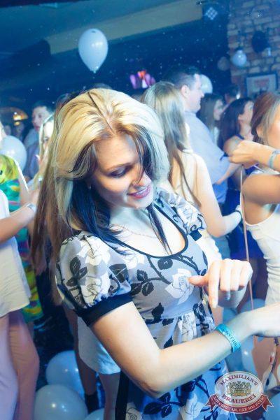 «Дыхание ночи»: Record White Party. Dj Cosmo & Skoro, 22 июня 2018 - Ресторан «Максимилианс» Казань - 34